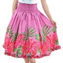 ☆WEB限定価格☆【ギャザーの細かさが自慢】フラダンスのパウスカート 裾フリルハワイアンキルトのMiu-Mint製作p0064…