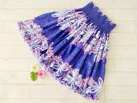 パウスカート セール フラダンス衣装 スカート ハワイアン フラ ハワイ レッスン 送料無料 白 黒 ギフト プレゼント 母の日 大人 女性 おしゃれ かわいい