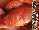 鮮度抜群!銚子つりきんめ小【1箱2kg前後:5尾入】1尾当り:400-500g(立て縄と呼ばれる一本釣り漁法により1尾ずつ丁寧…