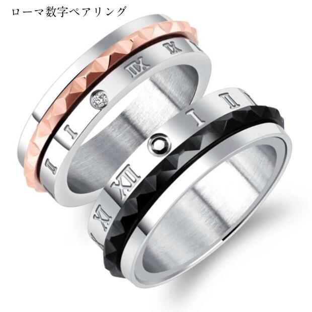 ペアリング サージカルステンレス316L ピンクゴールド ダイヤモンド 金属アレルギー対応 18K ピンクゴールド ステンレス 鍍金 シンプル ローマ数字 ひねり 上品 おしゃれ 指輪 マリッジリング 結婚指輪 2本セット価格