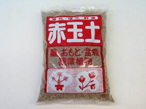 小品盆栽用 赤玉土