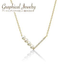 パール & ダイヤモンド ネックレス エレガントな組み合わせが人気! 誕生日 クリスマス 母の日 など プレゼントギフトに最適!無料のギフト包装も好評です! ミワホウセキ miwahouseki