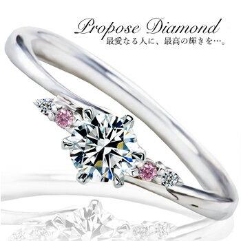婚約指輪 プロポーズ リング プラチナ0.2カラット Hカラー SI2最高の輝きを放つトリプルエクセレントカット ダイヤモンド 送料無料