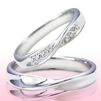 結婚指輪 ダイヤモンド マリッジリングプラチナ メビウス ダイヤモンド リング永遠モチーフ 結婚指輪 ペアリングブライダルジュエリー 美輪宝石 送料無料