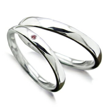 2本でこの価格 数量限定 特別価格希少な 天然 ピンクダイヤモンド 付きプラチナ 結婚指輪 マリッジ リング シンプル ラインペアリング 1年以内 サイズ 直し 1回無料対応付 送料無料