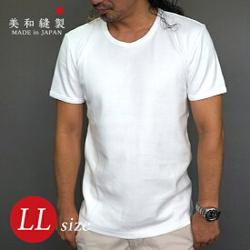 Tシャツ メンズ 無地 日本製 超厚手 8.5オンス 【美和縫製 無地Tシャツ 白雲(白)/ 3(LL)】透けない tシャツ 綿100% 半袖 8.5oz 厚手 ヘビーウェイト ギフト 送料無料