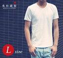 Tシャツ メンズ 無地 日本製 超厚手 8.5オンス 【美和縫製 無地Tシャツ 白雲(白)/ 2(L)】透けない tシャツ 綿100% 半袖 8.5oz 厚手 ヘビーウェイト ギフト 送料無料