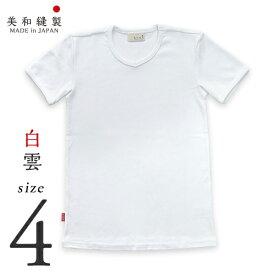 Tシャツ メンズ 無地 日本製 超厚手【美和縫製 無地Tシャツ 白雲(白)/ サイズ4】8.5オンス 透けない tシャツ 綿100% 半袖 8.5oz 厚手 ヘビーウェイト ギフト 送料無料