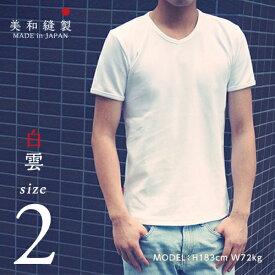 Tシャツ メンズ 無地 日本製 超厚手【美和縫製 無地Tシャツ 白雲(白)/ 2】8.5オンス 透けない tシャツ 綿100% 半袖 8.5oz 厚手 ヘビーウェイト ギフト 送料無料