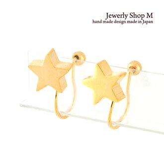 無禮堂金屬明星耳環