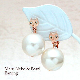 maruneko&12mm珍珠耳環