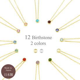 a9e5b5d46f 楽天市場】誕生石 ネックレス(宝石の種類スワロフスキー)の通販