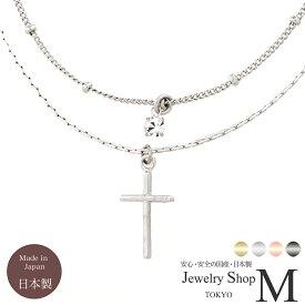 クロス&スワロフスキー2連ネックレス【安心安全の国産・日本製】n3182