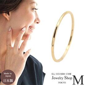 【送料無料】【14Kゴールドフィルド】14KGF Gold Filled シンプル リング 指輪【安心安全の国産 日本製】k14gf17
