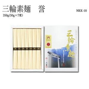 三輪そうめん 鳥居 誉 350g(50g×7束)NKK-10三輪素麺、みわそうめん、にゅうめん、手延べそうめん、贈答用、お歳暮やお中元、ギフトに。