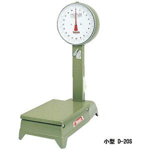 小型自動台はかり 100kg D-100S 検定品 大和製衡