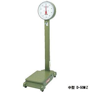 中型自動台はかり車付き 100kg D-100MZ 検定品 大和製衡