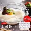 Three-wheeled somen storehouse wall いそうめんにゅうめん boiled wheat noodles in broth seasoned with soy-bean sauce Nara with three-wheeled somen storehouse wall 20 case │