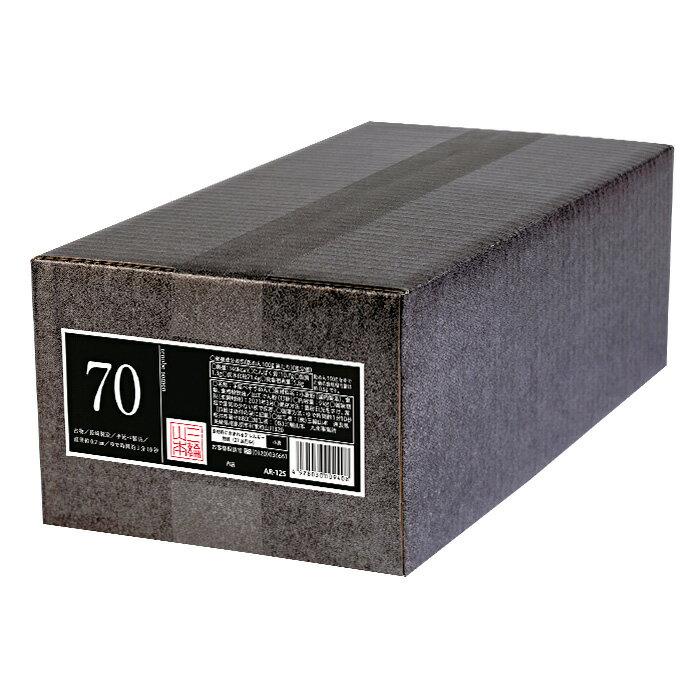 三輪山本 家庭用手延べそうめん No.70(9kg)ゆで時間70秒 AR-12S 大箱そうめん 9キロ 9kg 素麺 大量 大家族用