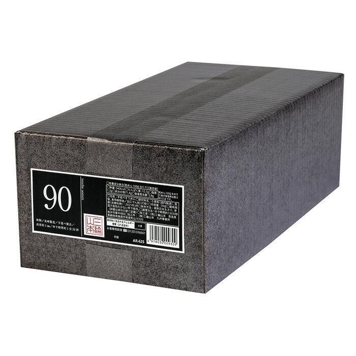 三輪山本 家庭用手延べそうめん No.90(9kg)ゆで時間90秒 AR-62S 大箱そうめん 9キロ 9kg 素麺 大量 大家族用