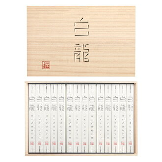 A gift present vanity case for 50 g of extra-fine spreading by hand somen white dragons of summer greeting card greeting cards sent in the late summer somen Miwa Yamamoto *14 high-quality ひね net-limited somen thin antique gift-giving expands; packing pre