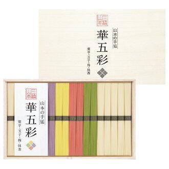 卑弥呼五彩(HMK-30)