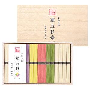 卑弥呼五彩(HMK-50)【そうめん】【素麺】【ソーメン】