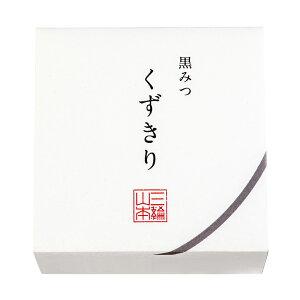 黒みつくずきり(MNY-1)