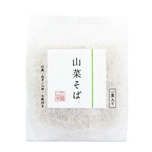 山菜そば(C-S)