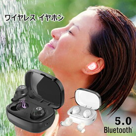 【Bluetooth5.0進化版】【TWS-X10】 bluetooth イヤホン Siri対応 IPX7防水 片耳 両耳 左右分離型 ワンボタン設計 完全 ワイヤレスイヤホン タッチ式 無線 イヤホン ワイヤレスイヤホン 高音質 イヤフォン【技適認証済】
