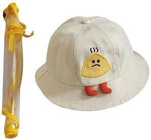 「在庫一掃 送料無料」キッズハット 漁師帽 保護帽子 飛沫防止 フェイスガード つば広  取り外し可 透明カーバー付 ベビー帽子 赤ちゃん 通学・通園帽子 日焼け止め 紫外線 UVカット