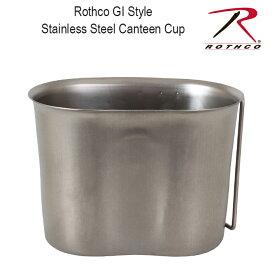 ロスコ ROTHCO GIスタイル ステンレス キャンティーンカップ【アウトドア サバイバル キャンプ クッカー 調理 炊飯 鍋 |T90 |P10】MIXX