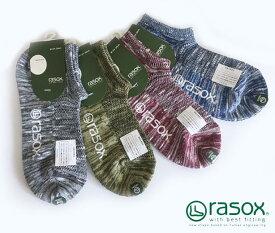rasox ラソックス クールメッシュ・ロウ ソックス (メンズ&レディス)