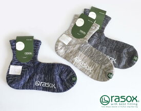 rasox ラソックス クールメッシュ ミッド ソックス (メンズ&レディス)