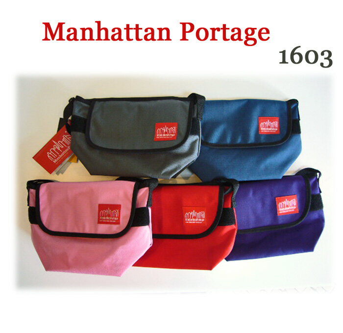 Manhattan Portage マンハッタンポーテージ ナイロン メッセンジャーバッグ 1603