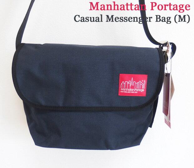 Manhattan Portage マンハッタンポーテージ Casual Messenger Bag  メッセンジャーバッグ (D.NAVY) (Mサイズ)