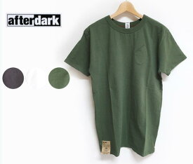 【SALE】【30%OFF】afterdark アフターダーク S/S Tee Shirts ポケット Tシャツ 無地