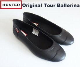 HUNTER ハンター Original Tour Ballerina ツアーバレリーナ バレエシューズ