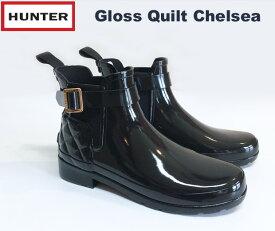 HUNTER ハンター Refined Gloss Quilt Chelsea リファインド グロス キルト チェルシー サイドゴアブーツ
