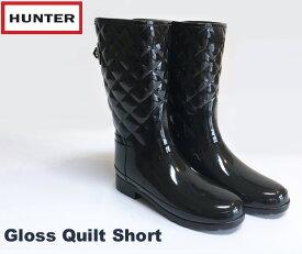 HUNTER ハンター Refined Gloss Quilt Short リファインド グロス キルト ショート ブーツ