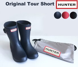 HUNTER ハンター Original Tour Short オリジナルツアー ショートブーツ