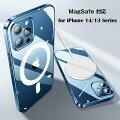 【新型iPhone】magsafe対応のおしゃれでシンプルなケースのおすすめを教えてください!
