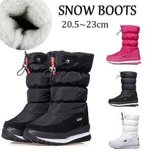 防寒 ダウン ブーツ キッズ スノーブーツ スノーシューズ ウィンターブーツ 子供 裏ボア 保温 防寒対策 スキー スノボ アウトレットシューズ あったか 紐 軽い 快適 痛くない 厚底 歩きやす