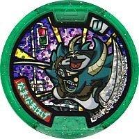 妖怪メダルU stage3 なまなまはげ ホロ Uメダル 全品送料無料 QR未登録 バンダイ 妖怪ウォッチ