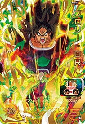 全品送料無料 スーパードラゴンボールヒーローズ UMM,01 ブロリー:BR ギガンティックブレス UR