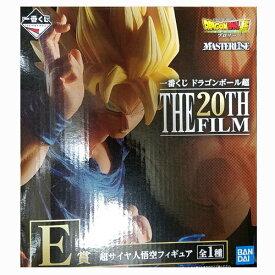 【送料無料】新品 一番くじ ドラゴンボール超 THE 20TH FILM E賞 超サイヤ人悟空フィギュア