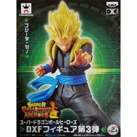 【送料無料】新品 スーパードラゴンボールヒーローズ DXFフィギュア第3弾 ゴジータ:ゼノ フィギュア