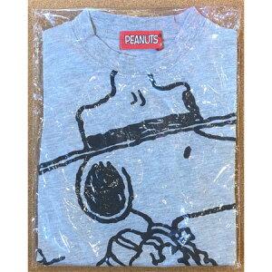 ピーナッツ スヌーピー 長袖Tシャツ グレー 100cm 110cm120cm 下着 インナー キッズ 子供 男の子 女の子 キャラクター 子供Tシャツ 幼稚園 保育園 男の子トレーニングパンツ キッズパンツ キッズ