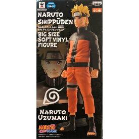 【送料無料】新品 NARUTO ナルト 疾風伝 BIGサイズ ソフビ フィギュア 全1種