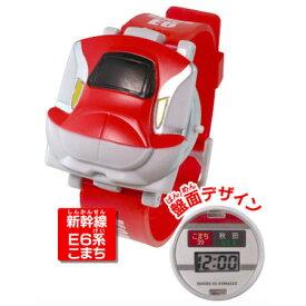 送料無料 トレインウォッチ 新幹線E6系こまち 単品 しんかんせん アニメ タカラトミー 時計 グッズ おもちゃ ガチャ キッズ 腕時計 はやぶさ こまち かがやき のぞみ ドクターイエロー